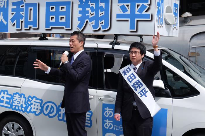 15.4.22和田候補の応援①
