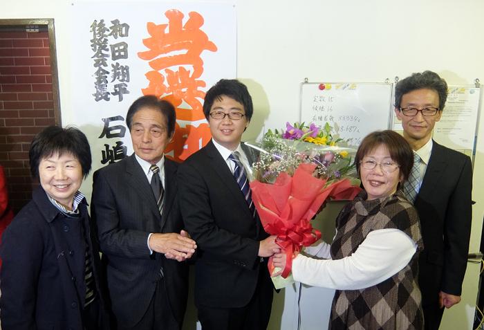 15.04.26和田翔平当選①