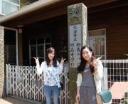 2016.05.01初島ところてん祭り⑤