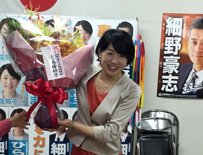 2016.7.10ひらやま佐知子初当選①