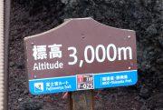 2016.8.2富士山頂上④