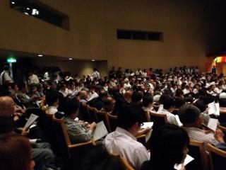 14.8.27公開討論会①