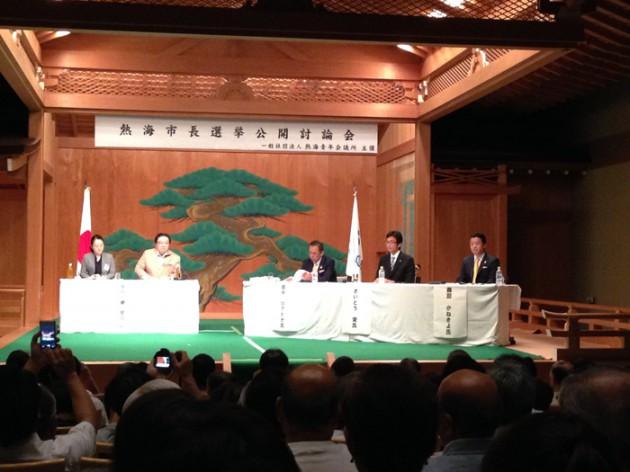 14.8.27公開討論会③