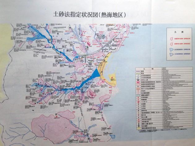 14.9.9土砂法指定状況図①