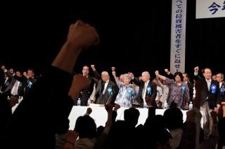 14.9.13拉致被害者家族連絡会国民大集会①
