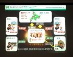 14.10.28旭川医科大学病院(遠隔医療センター)④