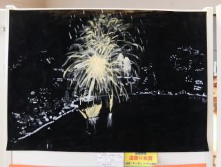 14.10.10湯祭り絵画コンクールの優秀作品②