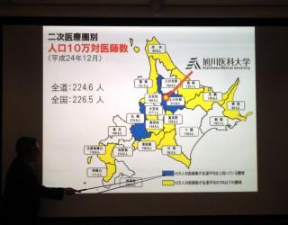 14.10.28旭川医科大学病院(遠隔医療センター)②