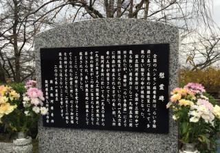 14.11.25ハンセン病療養所訪問⑤