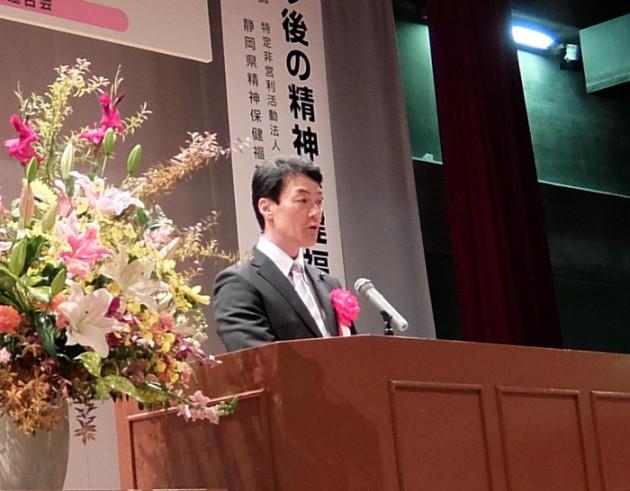 14.10.31第25回静岡県精神保健福祉大会②