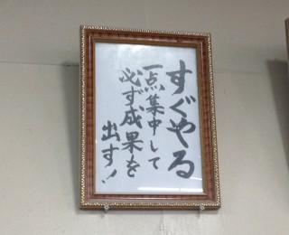 14.10.28日本理科学工業㈱美唄工場⑨