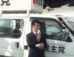 14.11.03民主党街頭キャラバン④