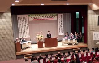 14.10.31第25回静岡県精神保健福祉大会①