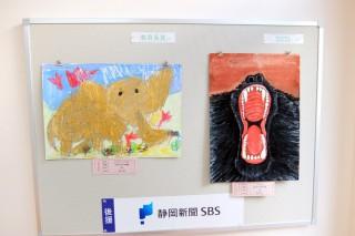 14.12.22浜松市動物愛護教育センター⑫