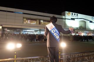 14.12.14わたなべ周JR沼津駅南口大集会①
