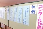 14.12.22浜松市動物愛護教育センター⑪