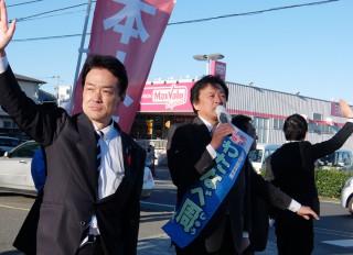 14.12.02衆議院選挙公示後伊豆遊説①