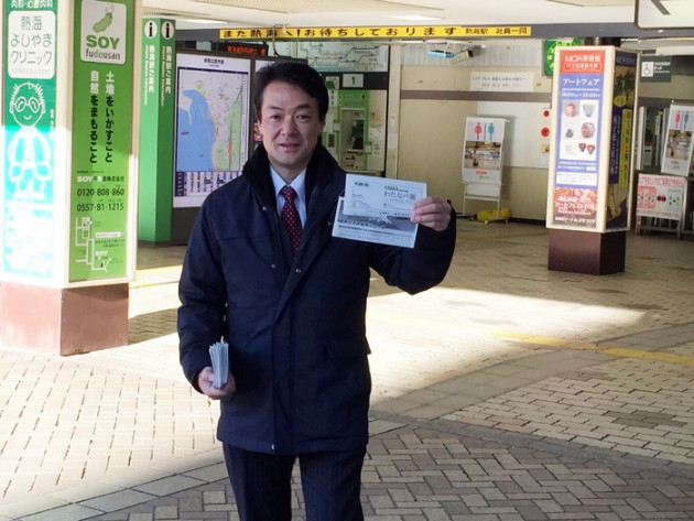 14.12.19JR熱海駅前での早朝活動①
