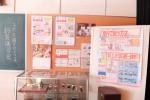 14.12.22静岡県動物管理指導センター⑦