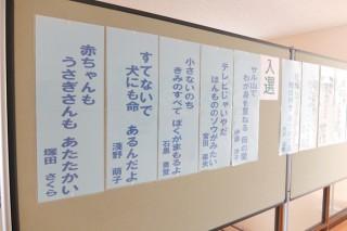 14.12.22浜松市動物愛護教育センター⑩