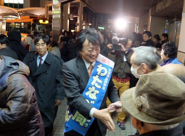 14.12.14わたなべ周JR沼津駅南口大集会②