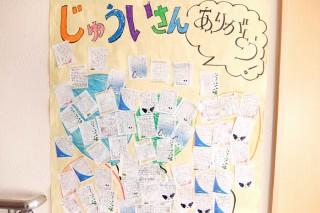 14.12.22浜松市動物愛護教育センター⑯