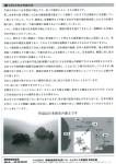 15.02.08橋本ビラ61号裏