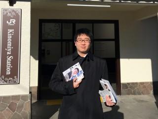 15.03.24JR来宮駅①