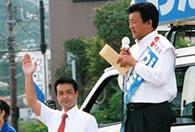 衆議院議員・渡辺周さんと市内で街頭演説