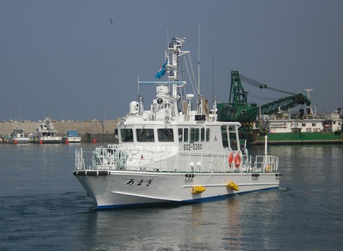 漁業取締船「あまぎ」竣工式 – ...