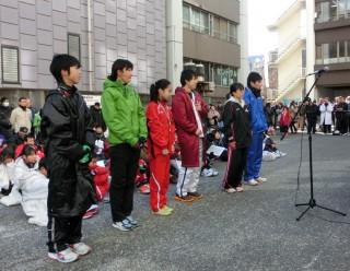 13.1.26第9回熱海市民駅伝競走大会⑤