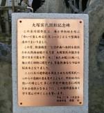 13.1.26第3回あたみ桜糸川桜まつり③