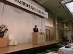 13.2.9榛葉賀津也「2013政治セミナー」①