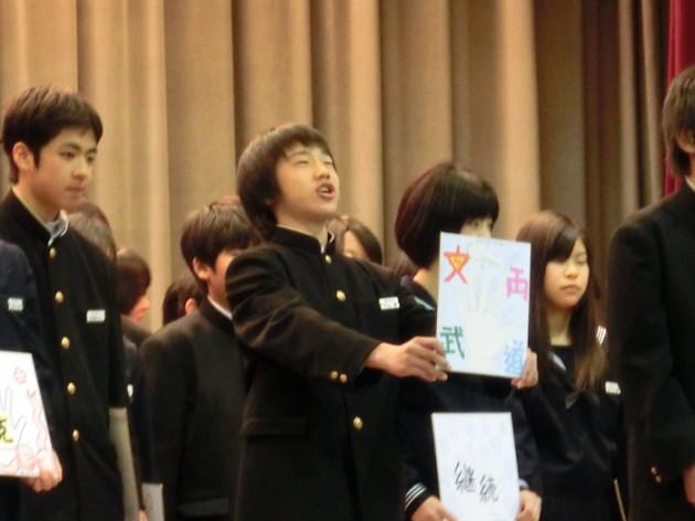 13.2.1熱海中学校「立志式」④