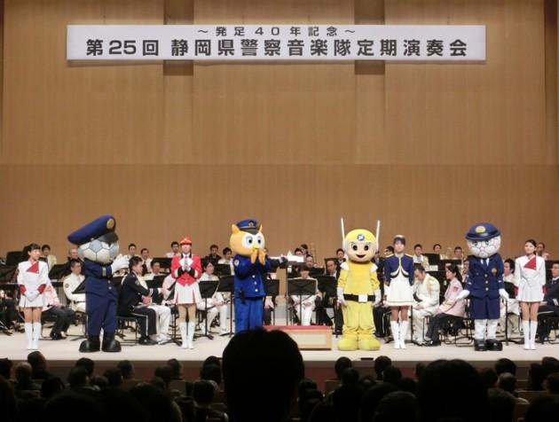 13.2.23第25回静岡県警音楽隊定期演奏会①