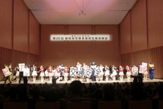 13.2.23第25回静岡県警音楽隊定期演奏会②