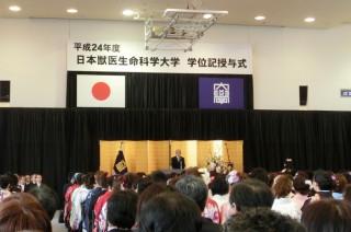 13.3.13卒業式③