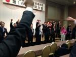 13.3.2民主党静岡県連第16回定期総会⑦