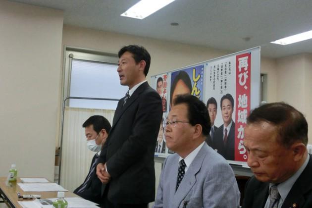 13.3.29民主党県連常任幹事会②