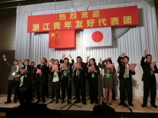 13.3.22浙江省青年友好代表団歓迎レセプション①