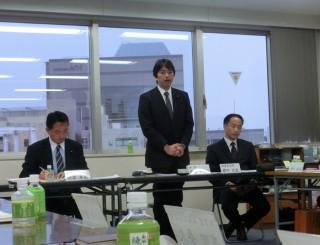 13.3.29民主党県連常任幹事会①