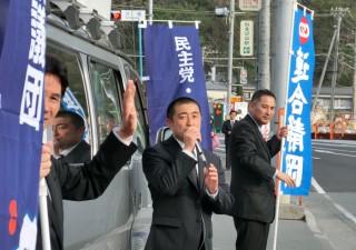 13.4.17民主党・ふじのくに県議団街頭キャラバン③