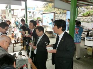13.5.2榛葉県連会長と初島⑦