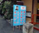 13.5.14県政報告会⑦