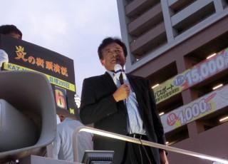 13.7.19炎の演説会③