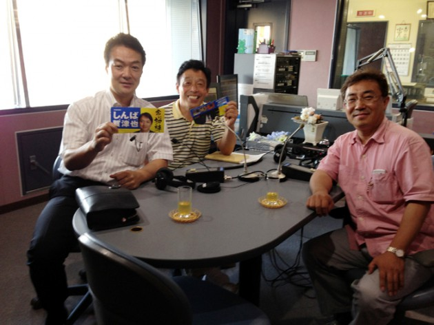 13.7.1FM熱海生放送