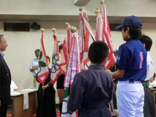 13.7.5第61回熱海市スポーツ祭開会式①