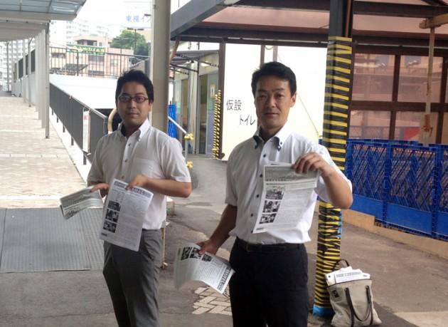 13.7.25JR熱海駅前での活動