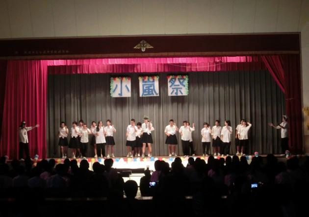 13.9.28小嵐中学校文化祭①