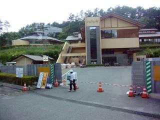 13.8.29~30福島第一原発視察(川内村)⑪